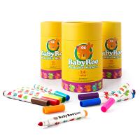 宝宝水彩笔 儿童画笔可水洗水彩笔套装 幼儿园彩笔