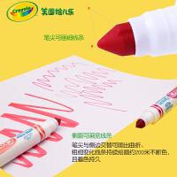 Crayola绘儿乐12色儿童粗头可水洗水溶性水彩笔无毒 幼儿园宝宝画笔小学生用绘画彩笔画画彩色笔套装R58-7808
