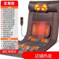 颈椎按摩器颈部腰部肩部多功能全身背部颈肩仪电动毯床垫靠垫