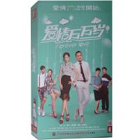 正版电视剧 爱情万万岁 高清13DVD碟珍藏版光盘刘涛 张凯丽