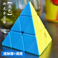 魔方御龙三角金字塔魔方磁力魔方三角形魔方异形比赛送教程
