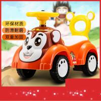 儿童玩具宝宝生肖扭扭车带音乐儿童学步车溜溜车滑行车1-3岁1pl