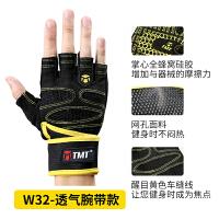 健身手套男器械训练运动锻炼半指透气防滑引体向上单杠哑铃 W32透气腕带款