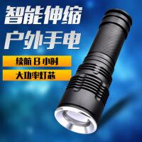 强光手电筒 T6伸缩变焦迷你家用手电户外远射照明灯