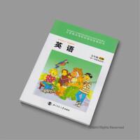 小学英语5五年级上册 北师大版 学生用书教材课本教科书 北京师大版 北京师范大学出版社