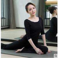 户外运动瑜伽服女套装新款 时尚健身运动服舞蹈表演愈加瑜珈服