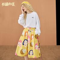 【限时清仓价:218】妖精的口袋休闲套装女秋装新款时尚卫衣阔腿裤两件套女潮