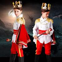 万圣节儿童服装男童cosplay王子演出角色扮演国王表演衣服幼儿园