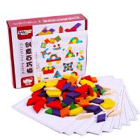 创意七巧板智力拼图世界几何积木儿童木质益智玩具120片带题目
