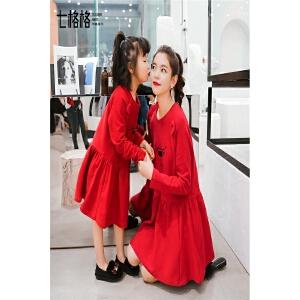 七格格卫衣连衣裙子女装春装新款亲子装韩版可爱宽松显瘦时尚中长款
