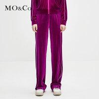 MOCO冬季新品辑边松紧腰丝绒运动休闲裤MA184PAT205 摩安珂