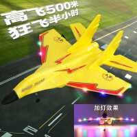 超大遥控飞机无人机mg29战斗机泡沫航模固定翼滑翔机儿童玩具耐摔