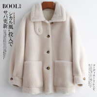 芭欧2019新款反季羊剪绒大衣女中长款韩版时尚翻领排扣皮草外套