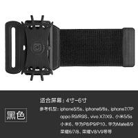 20180701182058973高黑科技产品创意礼品送男女生新奇特别的生日礼物装逼毕业季 黑色 适合4-6寸手机