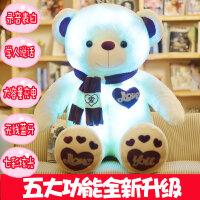 大熊毛绒玩具2米泰迪熊猫抱抱熊公仔女孩可爱布娃娃睡觉抱送女友