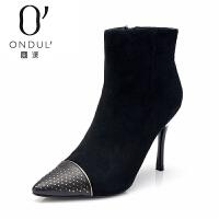 冬季清仓 达芙妮/圆漾女鞋 冬季细高跟女靴 英伦时尚短靴
