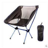 户外折叠椅子午休休闲椅帆布凳便携靠背简易加固超轻野营用品单人可礼品卡支付