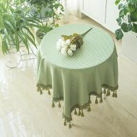纯色桌布餐桌布台布棉麻小圆桌长方形时尚欧式中式定做防尘布盖布 浅绿色 浅绿