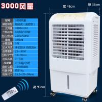 落地式工业无雾空气加湿器家用卧室内增湿机办公室湿膜智能加湿机