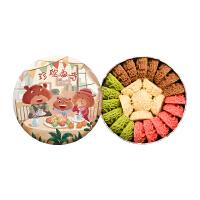 珍妮小熊曲奇饼干 咖啡草莓黄油抹茶640g彩虹曲奇 饼干礼盒手工