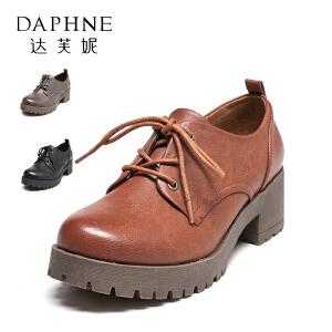 Daphne/达芙妮   英伦学院风复古女潮鞋圆头粗跟系带厚底单鞋