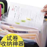 �L琴文件�A�W生用手提�L琴包拉�袋子多��a4�k公用卷�A子�卷收�{袋