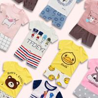 夏装宝宝运动套装女童衣服婴儿男童两件套童装夏季
