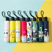 儿童雨伞折叠防晒伞男女童全自动太阳伞易收两用晴雨伞