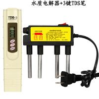 20180823051247774净水器水质电解器检测工具TDS笔TDS水质检测笔矿物质水质测试笔