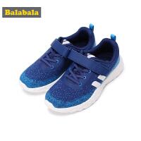 巴拉巴拉童鞋儿童运动鞋新款秋季中大童鞋子男轻便跑鞋学生潮