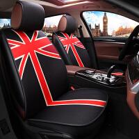 四季汽车坐垫 冬季汽车坐垫 全包纤维麻米字旗欧美风通用座垫 五座小车坐垫