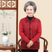 中老年人女装毛衣外套春秋装奶奶装针织开衫老人妈妈装50-60-70岁
