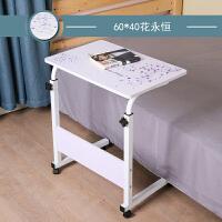简易电脑桌做床上用小桌子折叠学生宿舍书桌简约多功能懒人床边桌T