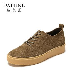 【达芙妮集团大促 限时2件2折】Daphne/达芙妮 旗下春秋真皮磨砂平底深口系带单鞋