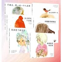 窗边的小豆豆插画全6册 小狗波奇来海边+家里有了新宝宝+下雨天第一次一个人在家+鸟儿来的那一天+隔壁