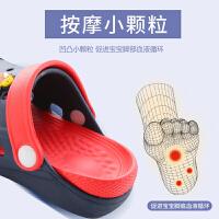 宝宝拖鞋1-3-5岁夏季女童包头软底防滑男孩沙滩鞋儿童