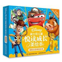 童趣正版迪士尼国际金奖动画故事飞机总动员狮子王玩具总动员赛车