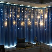 窗帘公主风双层梦幻优雅遮光镂空星星成品窗纱纱帘卧室飘窗落地窗