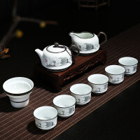 陶瓷功夫茶具雪花釉茶具套装茶具套装茶壶茶杯礼品整套茶具