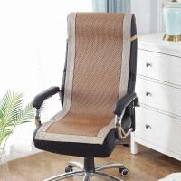 夏季冰藤凉席椅子坐垫办公室透气座椅垫电脑椅老板椅坐垫靠垫一体