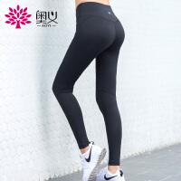 奥义瑜伽服跑步健身瑜伽裤女高弹紧身长裤春夏运动裤健身裤训练裤