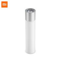 xiaomi/小米随身手电筒LED迷你强光可充电高亮户外便携家用多功能照明灯