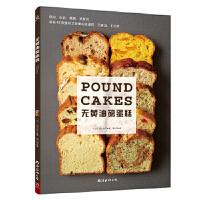 【正版现货】无黄油磅蛋糕 吉川文子 9787544292184 南海出版公司