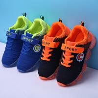 男童运动鞋秋天款黑色网眼透气中大童跑步鞋8儿童网面飞织12-15岁