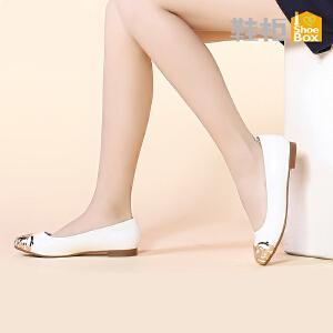 达芙妮旗下SHOEBOX/鞋柜职业鞋浅口套脚平跟圆头单鞋