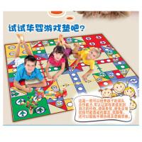 全店支持礼品卡 正版飞行棋爬行垫游戏棋大号地毯式棋盘成人儿童棋牌