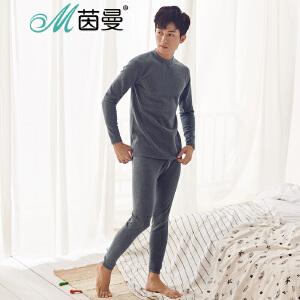 茵曼内衣 小高领舒适睡衣棉质保暖套装男士秋款 9874486389