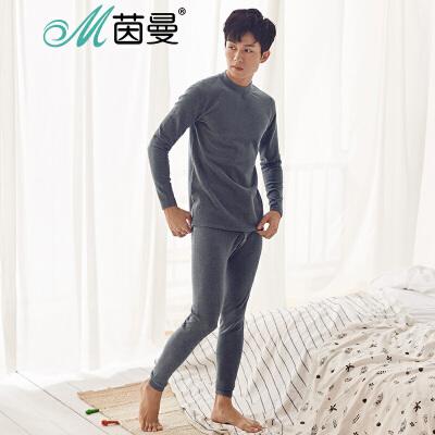 茵曼内衣 小高领舒适睡衣棉质保暖套装男士秋款 9874486389保暖套装
