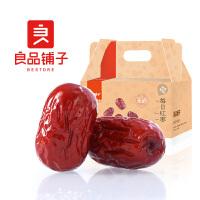 良品铺子每日红枣1000gx1箱健康红枣箱装红枣泡茶枣