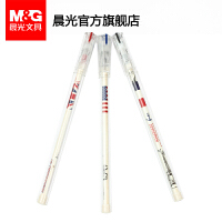 晨光中性笔AGPA1702 创意国旗系列 0.5mm签字笔文全针管中性笔